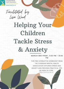 SJA Parent Info Night March 3:  Helping Your Child Tackle Stress & Anxiety